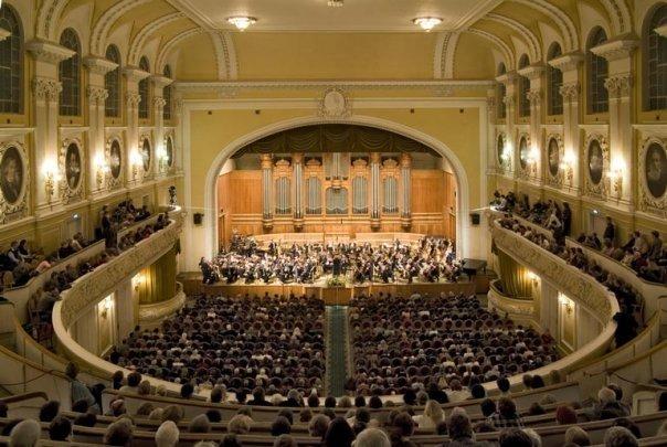 Концертный зал им.