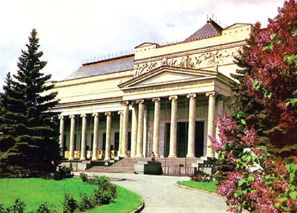 Музей изобразительных искусств им а с
